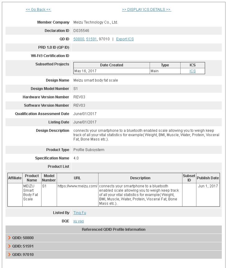 "Meizuはスマートスケール(体重計)を開発中?""Meizu S1""がBluetoothの認証を通過"