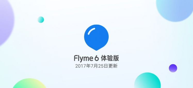 Flyme 6.7.7.25 betaがリリース