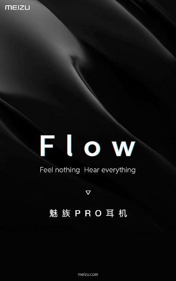 Meizu PRO 7の発表会でイヤホンを発表することを予告。監修はAKGの噂。