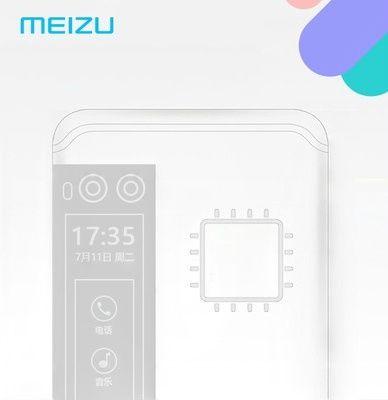 中国移動(ChinaMobile)公式アカウントによってMeizu PRO 7 Plusの存在が明らかに。SoCにSAMSUNG Exynos 9 Series(8895)を採用