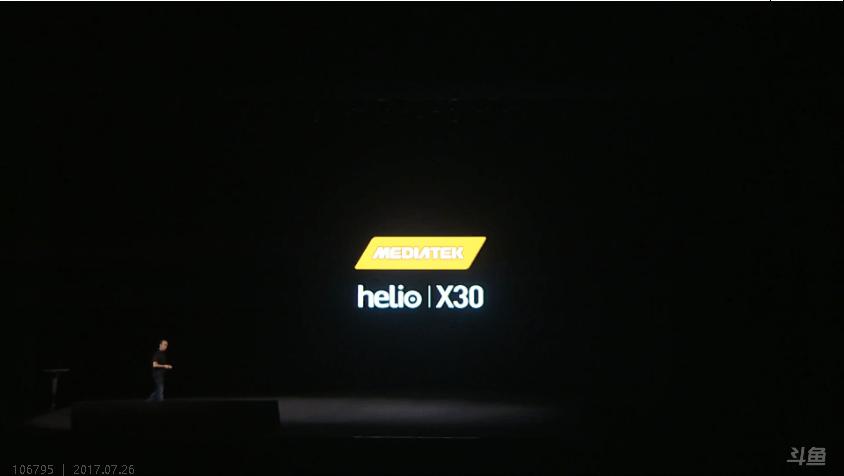 MediaTekはQualcomm Snapdragon 670の対抗馬としてHelio P40を開発中?