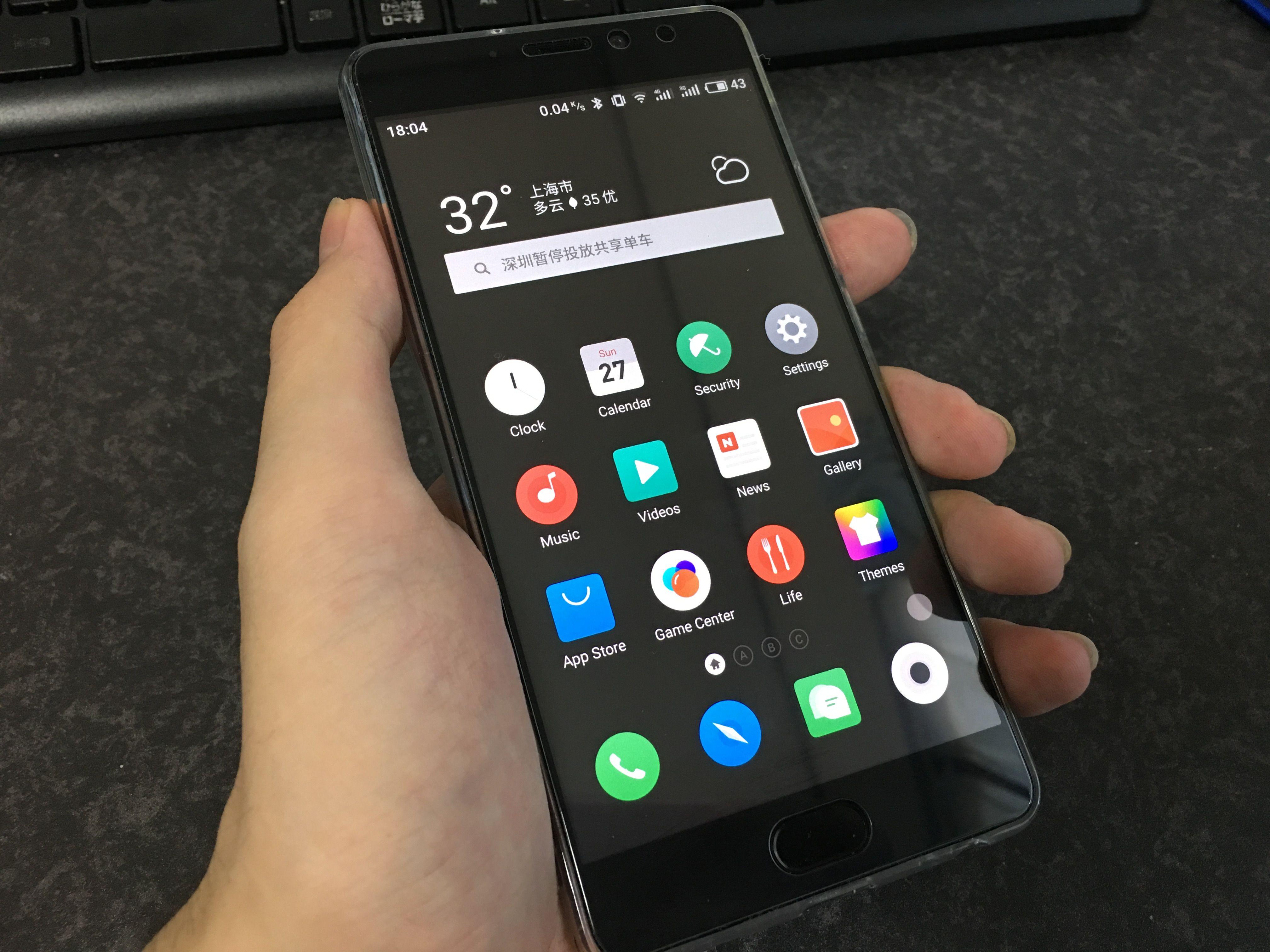 2017年もあと少し。Meizuは後何台発表する予定なのか2016年の傾向から考える