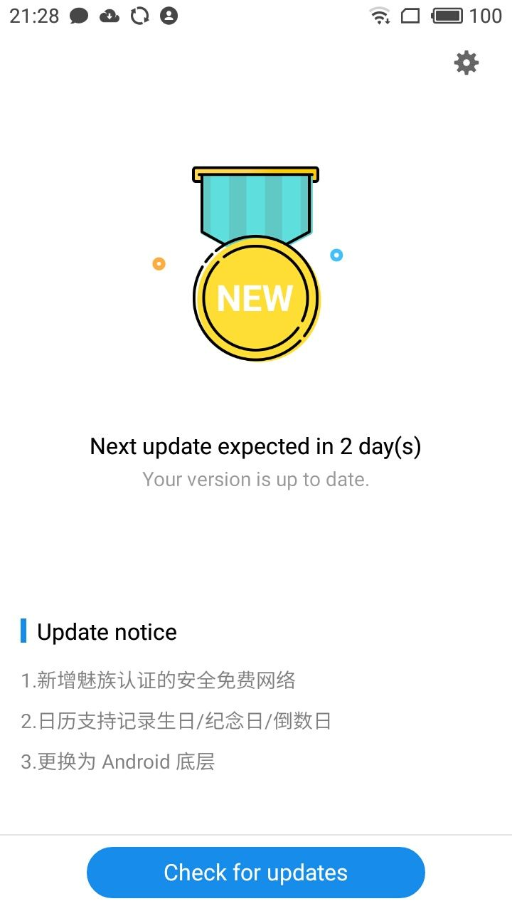 Meizu M3 miniが次回のアップデートでYunOSからAndroid OSへ変更