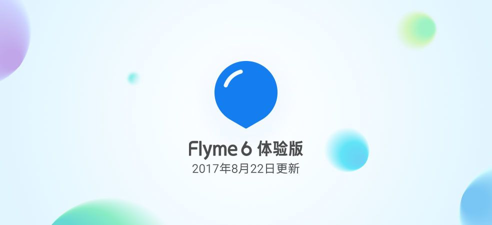 Flyme 6.7.8.22 beta based on Android Nがリリース