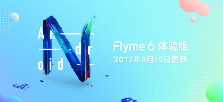 Flyme 6.7.9.19 beta based on Android Nがリリース