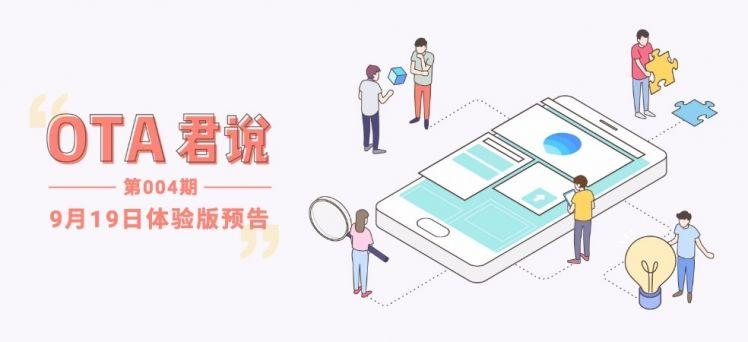 Meizu M2 EのAndroid Nアップデートは9月19日に行われる予定。同じSoCを搭載したMeizu M3Xは未定