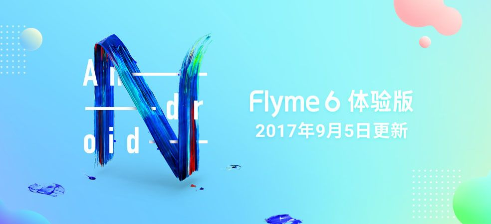 Flyme 6.7.9.5 beta based on Android Nがリリース