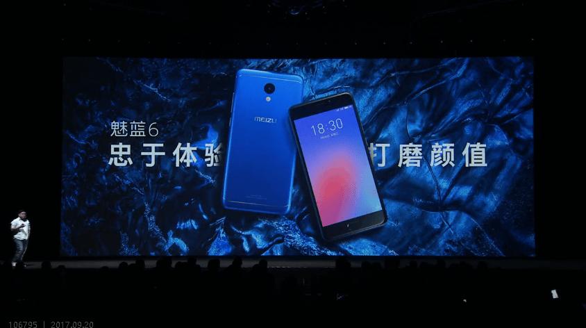 Meizu M5 miniとMeizu M6 miniをスペックで比較