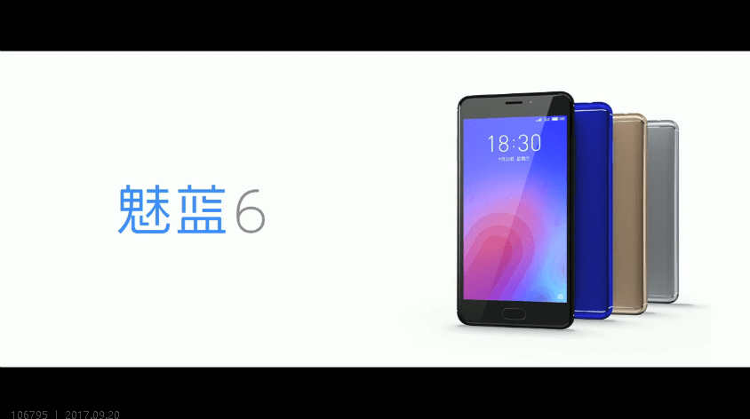 Meizu M6 miniを発表。MediaTek MT6750を搭載したエントリーモデル