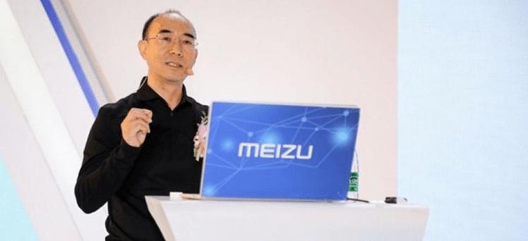 """MEIZUが将来的な""""小さな目標""""として、2023年に1000億元規模の企業になることを告白"""