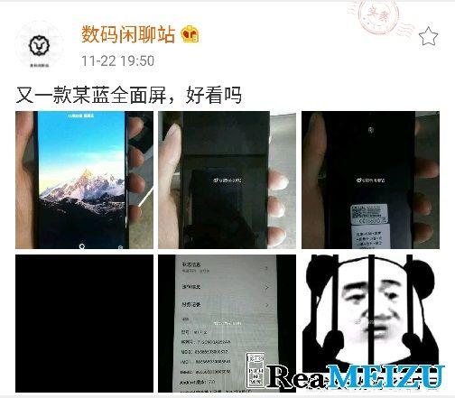 Meizu M6sと思われる画像がリーク。mTouchのない18:9ディスプレイを搭載?