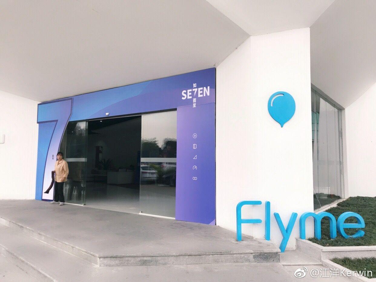 Flyme 7はまだまだ先になる様子。社員が微博にて発言