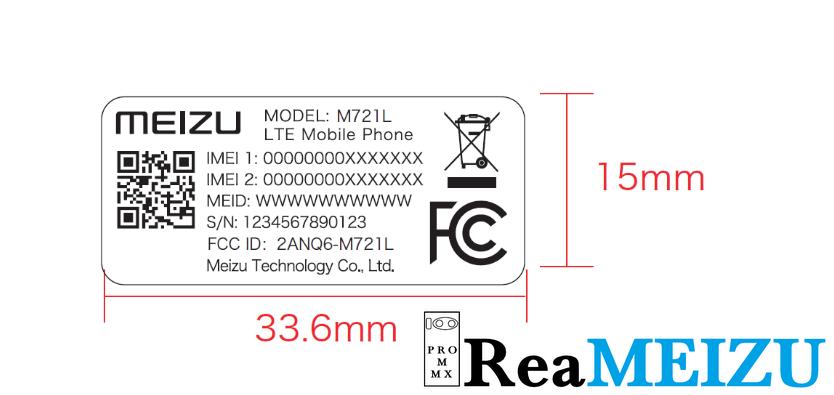 "MEIZUが北米市場に挑戦か。Meizu M6 Noteの型番""MEIZU M721L""がFCCの認証を取得"