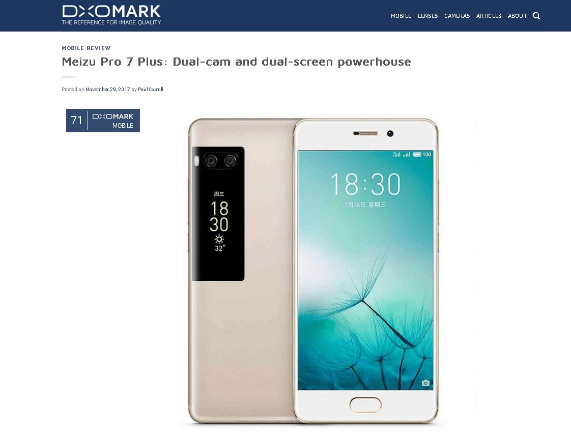 Meizu PRO 7 PlusがDxOMarkで71点を記録。3年前の機種のiPhone 6よりも低いスコアに