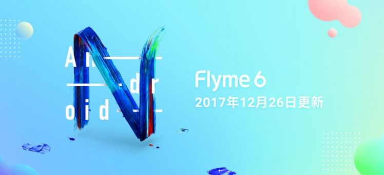 Meizu PRO 6 Plus/PRO 5用Flyme 6.2.5.1A Stableがリリース