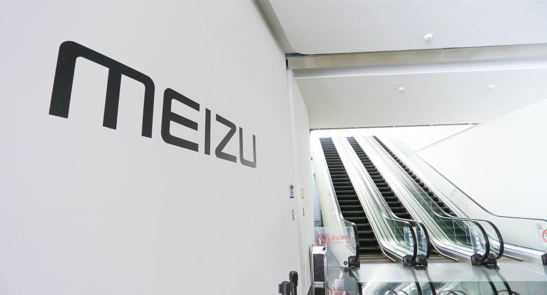 2017年のMEIZUの出荷台数は前年比9%減の2000万台に
