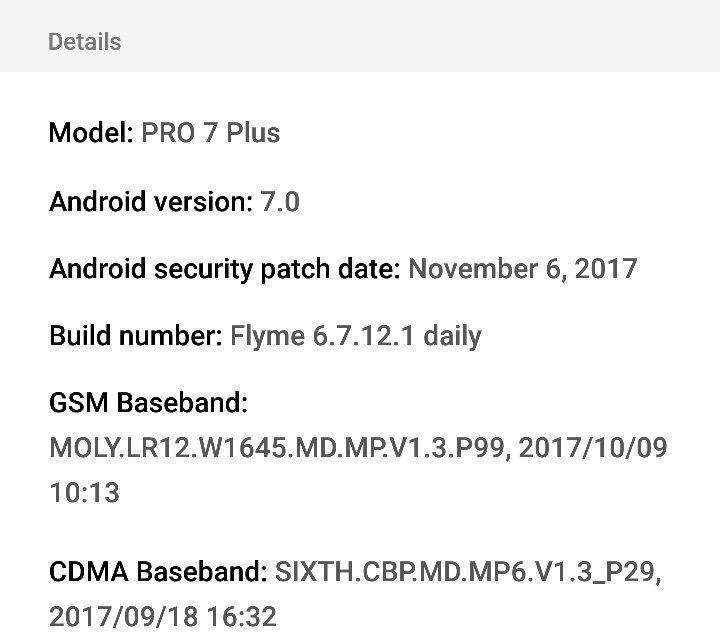 Meizu PRO 7 Plus用Flyme 6.7.11.30 dailyにてセキュリティパッチレベルが2017年11月6日に上昇