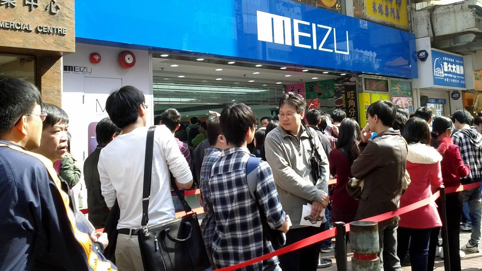 MEIZUの専門店が500店舗近く閉店か