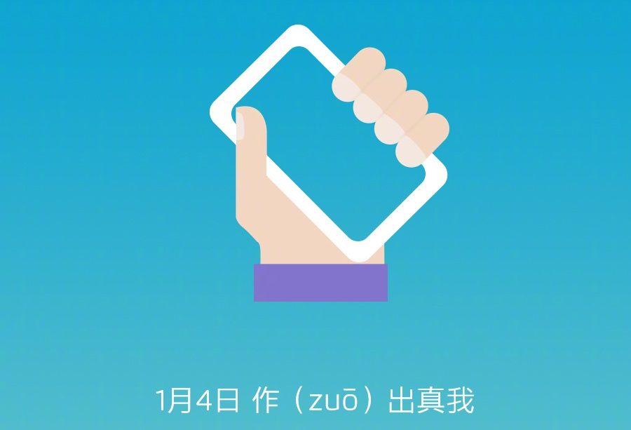 MEIZUは未発表スマートフォンのMeizu M6sを準備中