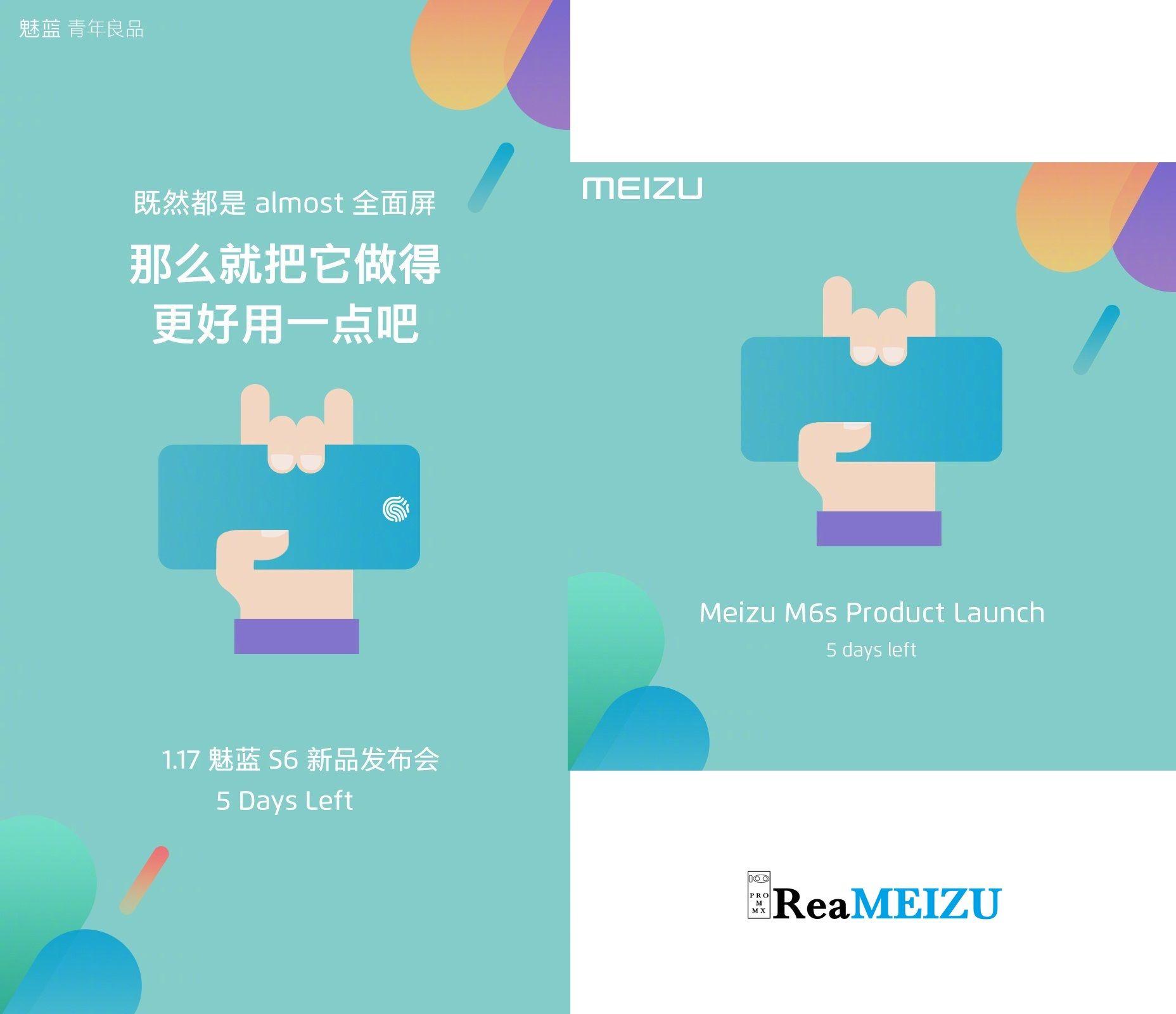 魅藍 S6(Meizu M6s)の発表5日前を告知する画像が中国と海外で大きく異なっていることが判明