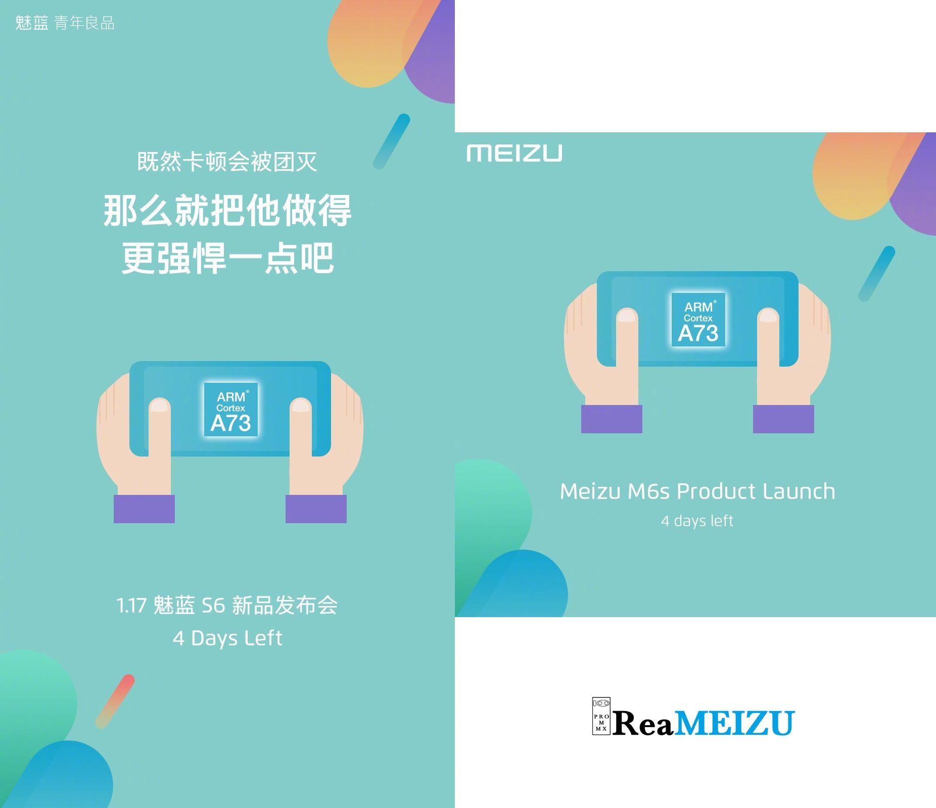 魅藍 S6(Meizu M6s)の発表4日前を告知する画像が中国と海外とも同じに。SoCにCortex-A73が搭載されていると告知