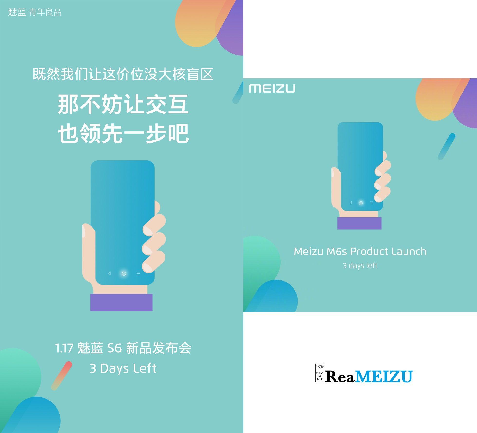 魅藍 S6(Meizu M6s)の発表3日前を告知する画像が中国と海外とも同じ。ナビゲーションバーの搭載をちらつかせる