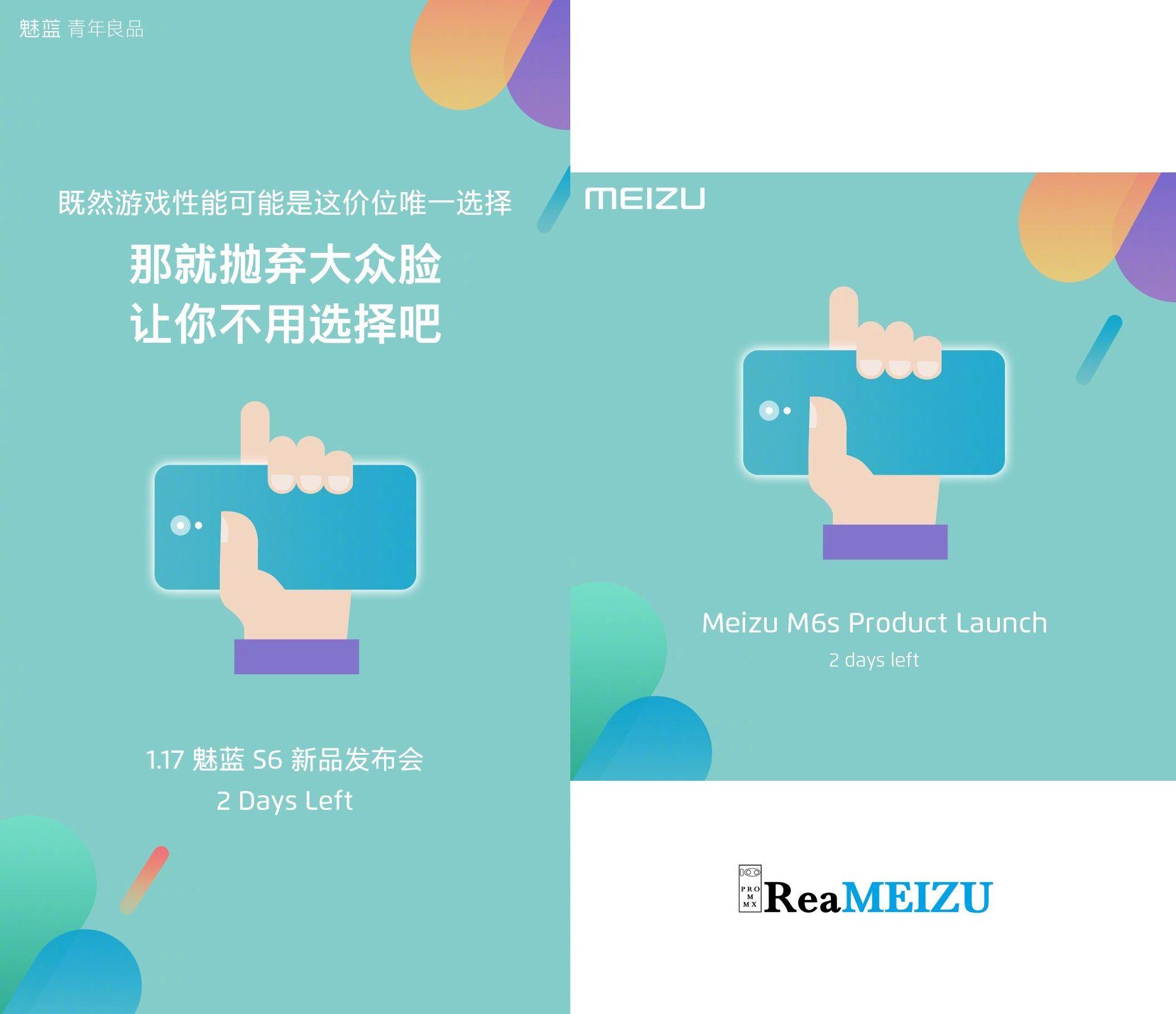 魅藍 S6(Meizu M6s)の発表2日前を告知する画像はカメラ