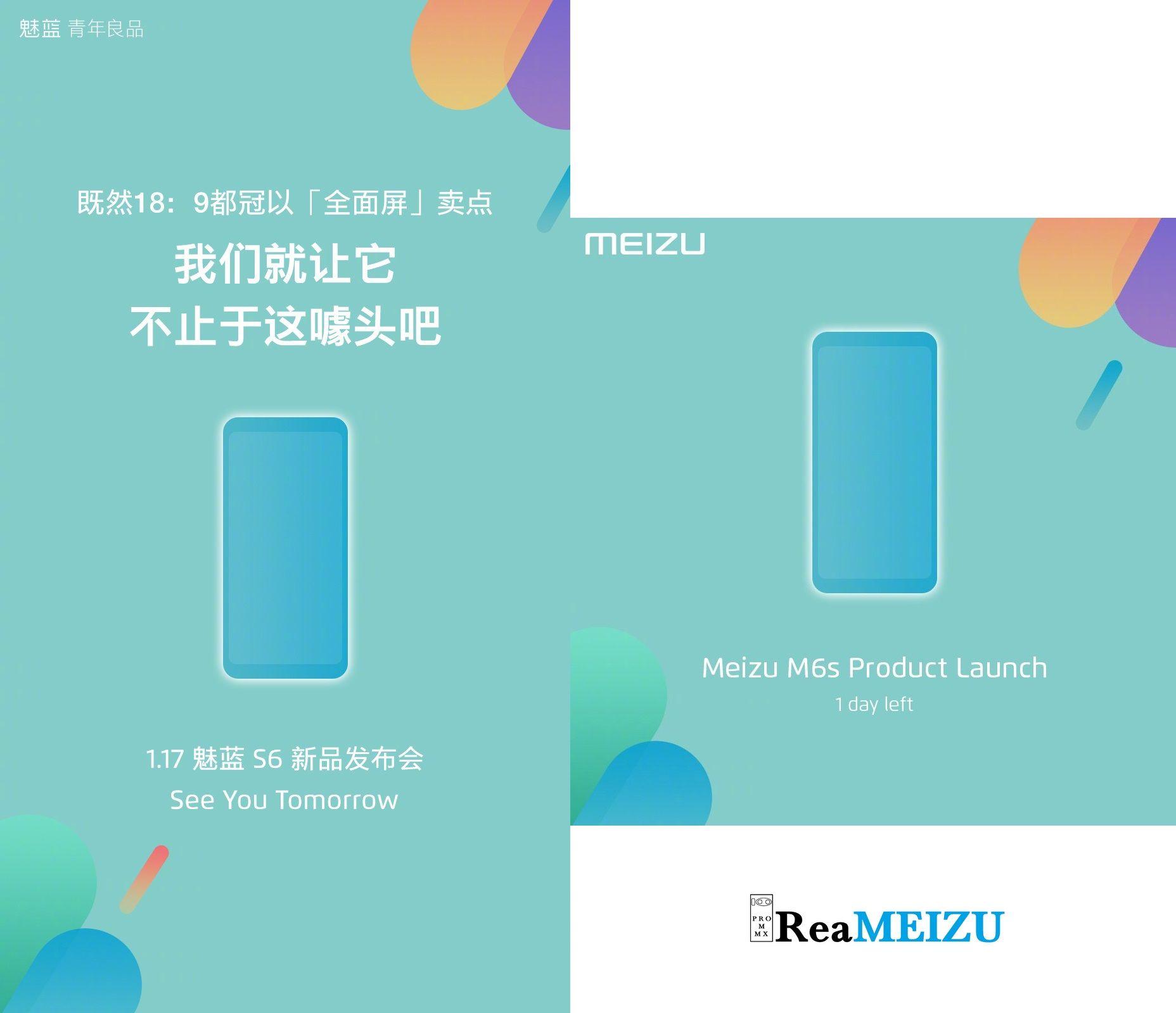 魅藍 S6(Meizu mblu S6/Meizu M6s)の発表前日を告知する画像はディスプレイについて
