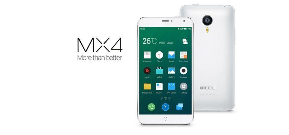 Meizu MX4が発売後3年5ヶ月もアップデートされていることが判明
