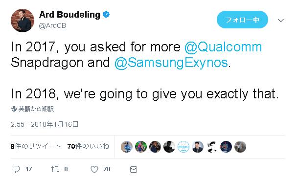 MEIZUのグローバルマーケティング事業部CEOが2018年はQualcommとSAMSUNGのSoCを利用することを約束