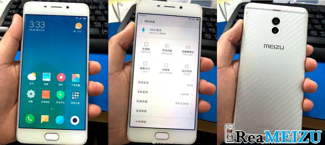 Meizu M6 NoteにXiaomi製カスタムUIのMIUI 9.2が移植される