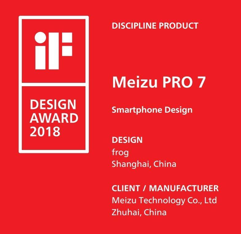 Meizu PRO 7がiFデザイン賞を受賞