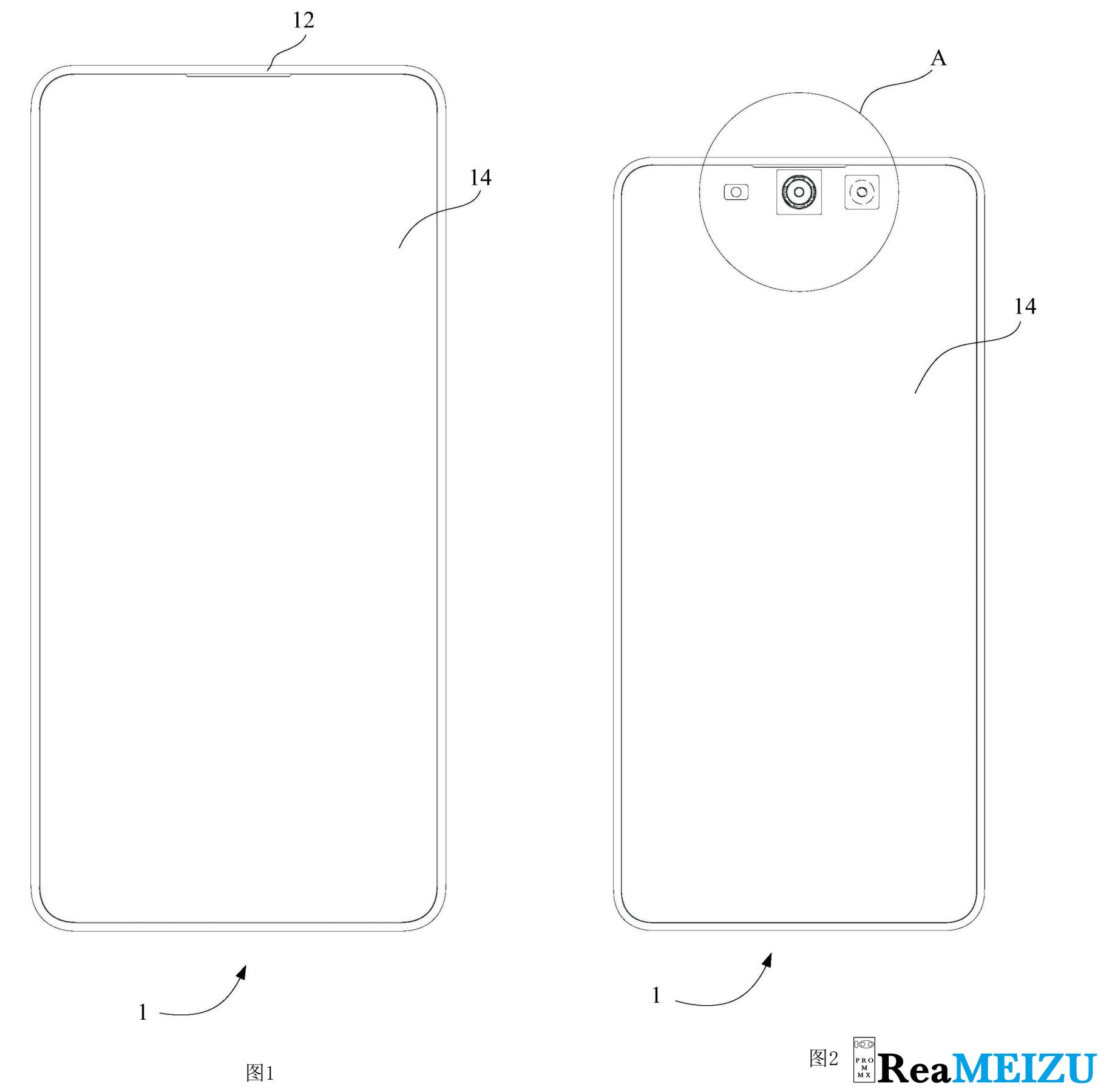 MEIZUがフルディスプレイデザインの特許を取得