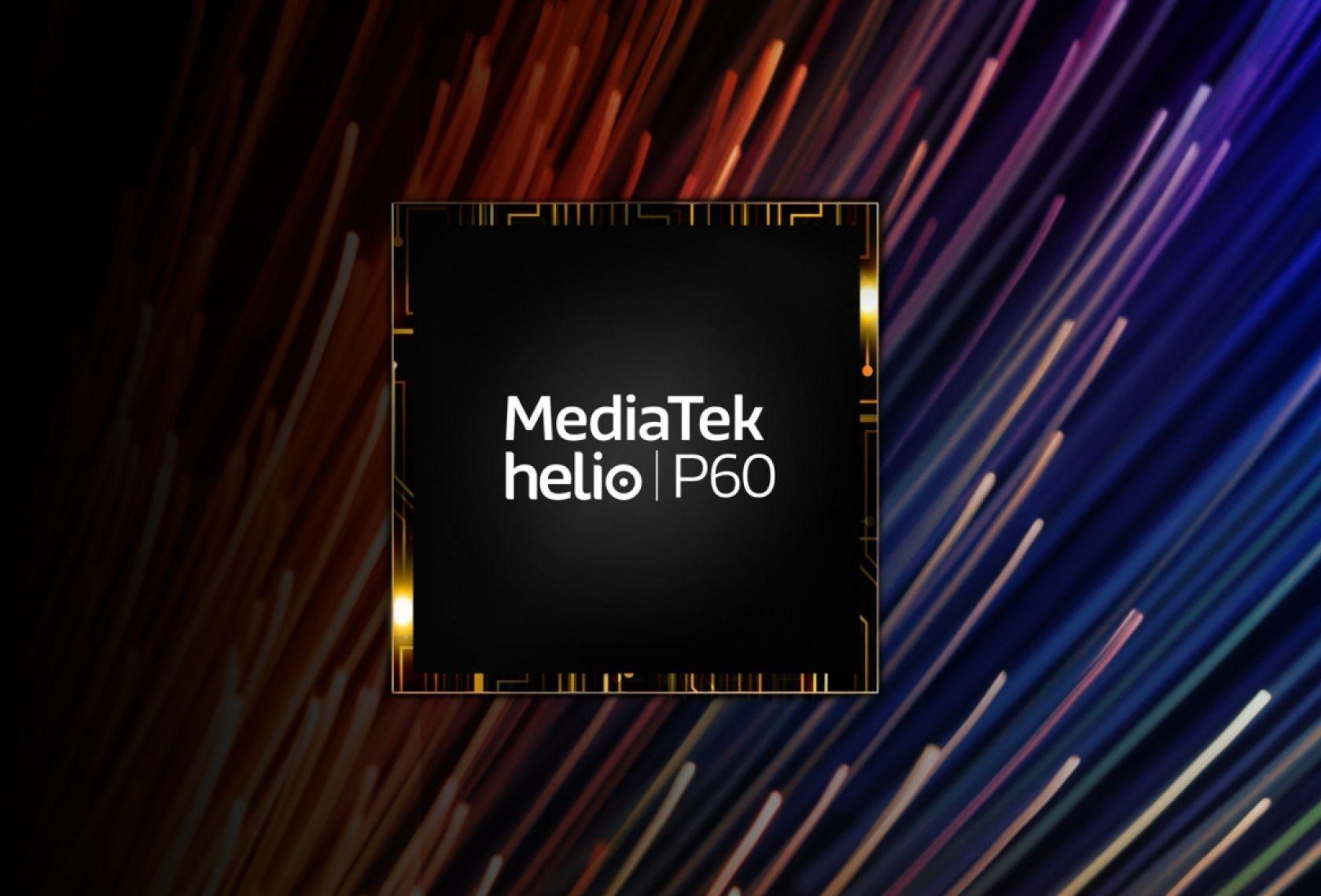 MediaTekがHelio P60を発表。12nm、A73x4+A53x4のオクタコア構成