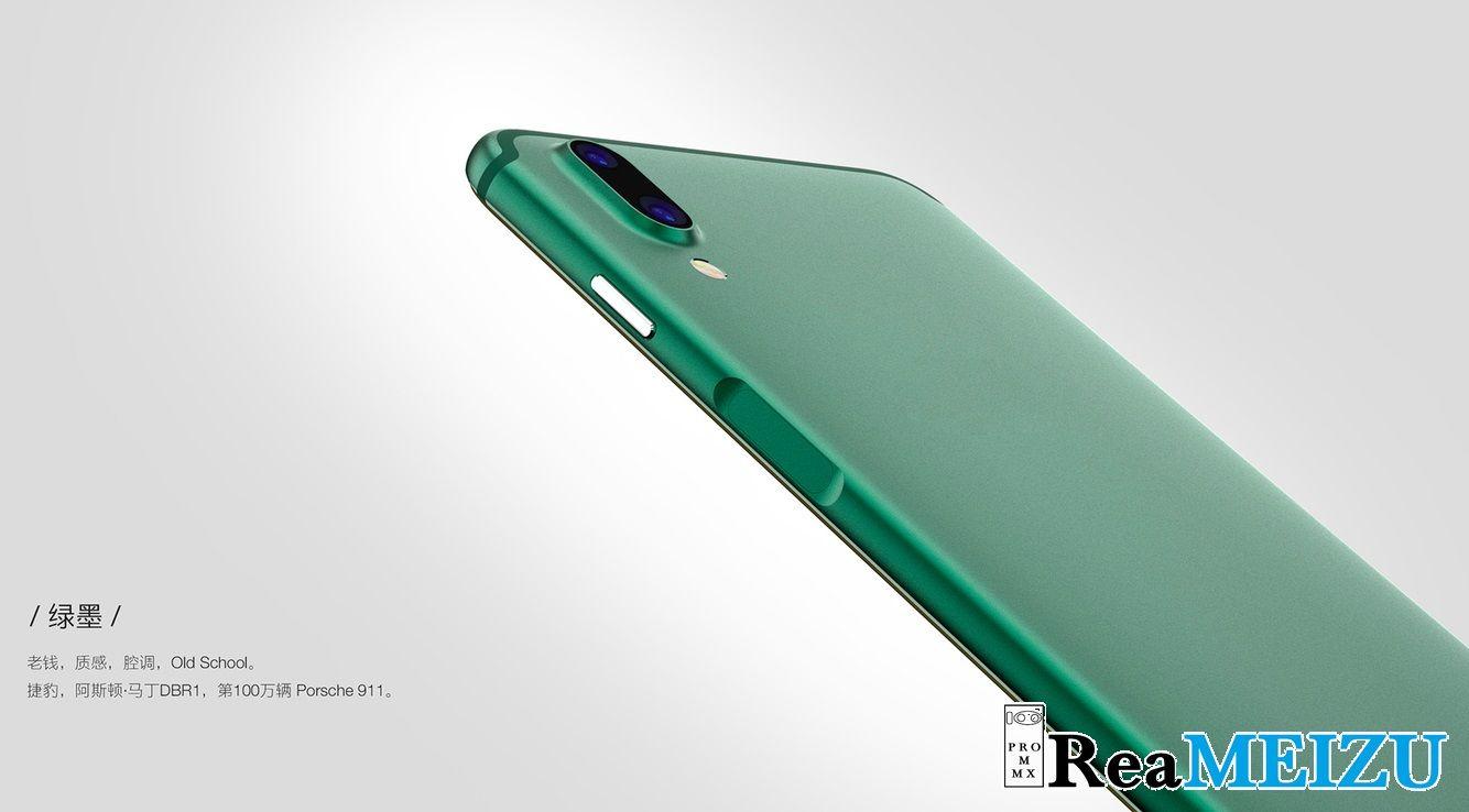 魅藍 E3(Meizu E3)には緑色のバリエーションを用意?