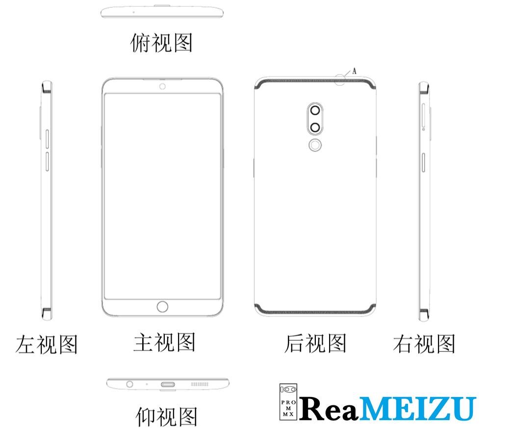 Meizu 15 Plusと思われるデザインの特許を取得。円形のホームボタンを採用