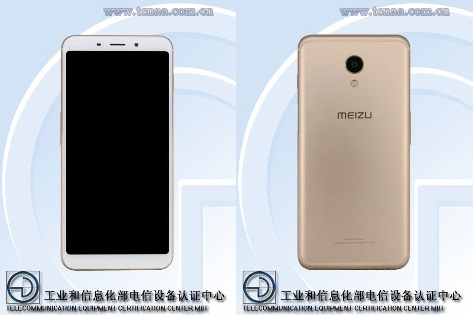 M712Q-BがTENAAの認証を通過。魅藍 S6(Meizu S6/Meizu M6s)の背面がMEIZUロゴのみに