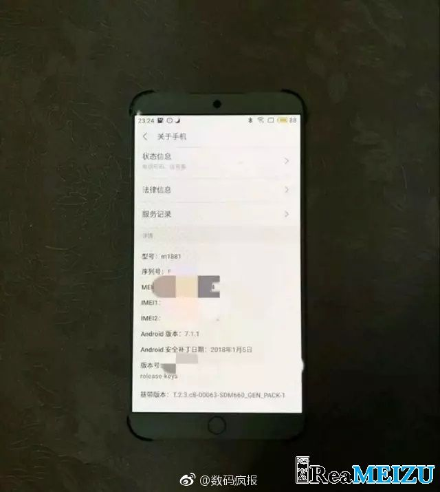 Meizu 15の実機画像がリーク、Qualcomm Snapdragon 660を搭載