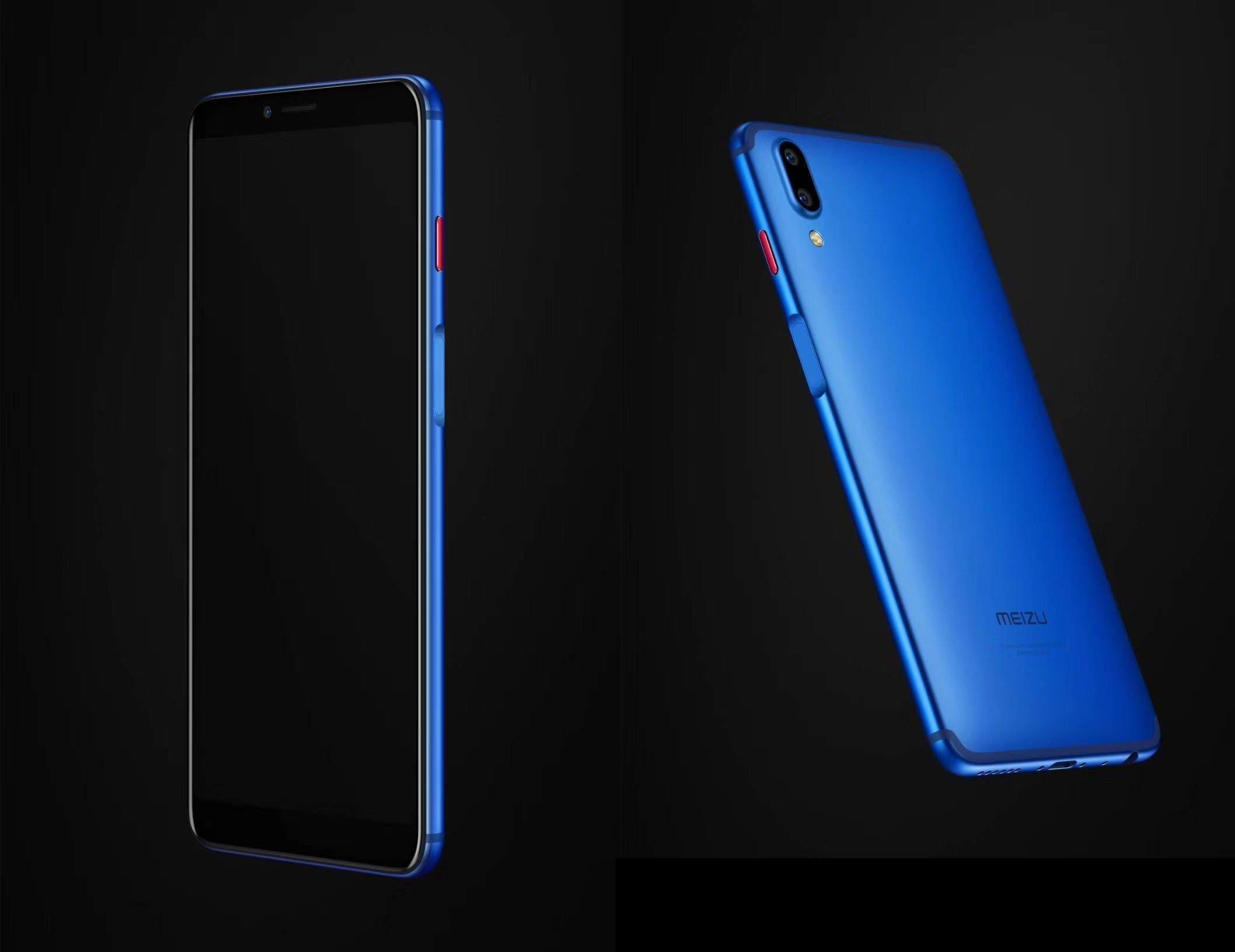 AnTuTuが魅藍E3(Meizu E3)のスペックをリーク。Qualcomm Snapdragon 636を搭載