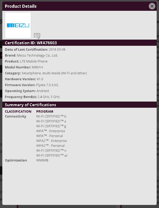 M891HがWi-Fiの認証を通過。最新カスタムUIのFlyme 7を初期搭載