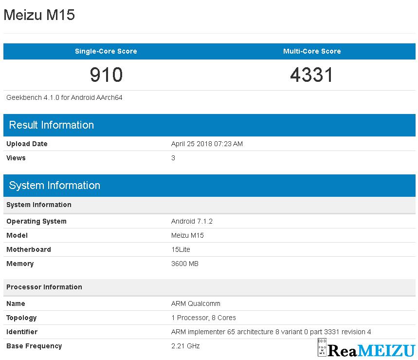 Meizu M15のGeekbench結果が公開。もともとはMeizu 15 Liteとして開発していた形跡あり