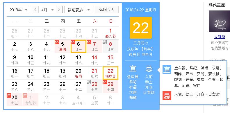 Meizu 15シリーズは4月22日に発表される可能性