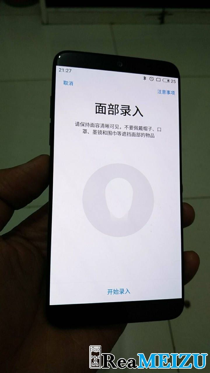 Meizu 15 Plus/15/15 Liteは顔認証システムに対応?