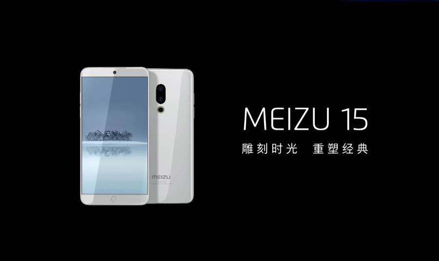 Meizu 16th、Meizu 15、Meizu 15 Lite、Meizu M3 Maxをインド市場に投入へ。BIS強制登録の認証を通過