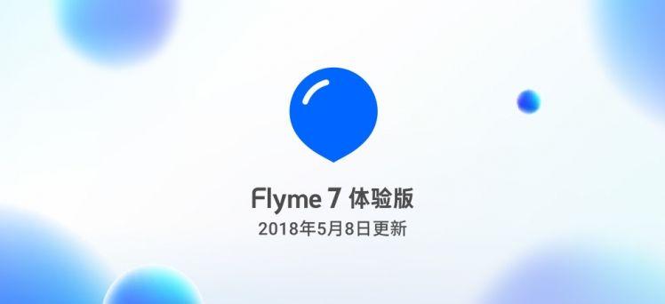 Flyme 7.8.5.8 betaがリリース
