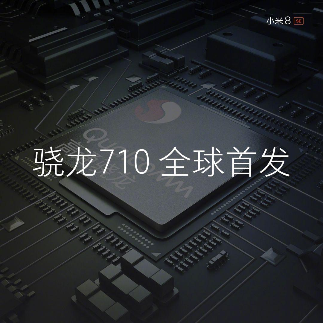 Qualcomm Snapdragon 710のベンチマーク結果が判明。Snapdragon 660からGPU性能が大幅アップ