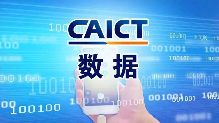 中国における2018年12月の携帯電話出荷台数は前年比16.2%減の3567.4万台
