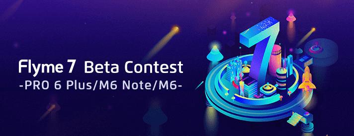 グローバル版のMeizu PRO 6 PlusとMeizu M6 Note用Flyme 7.8.7.9G betaがリリース
