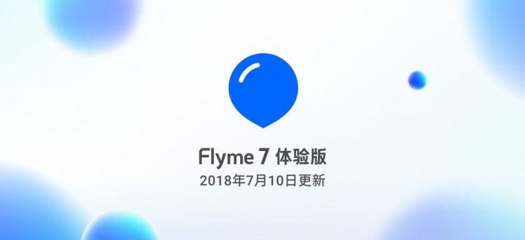 Flyme 7.8.7.10 betaがリリース