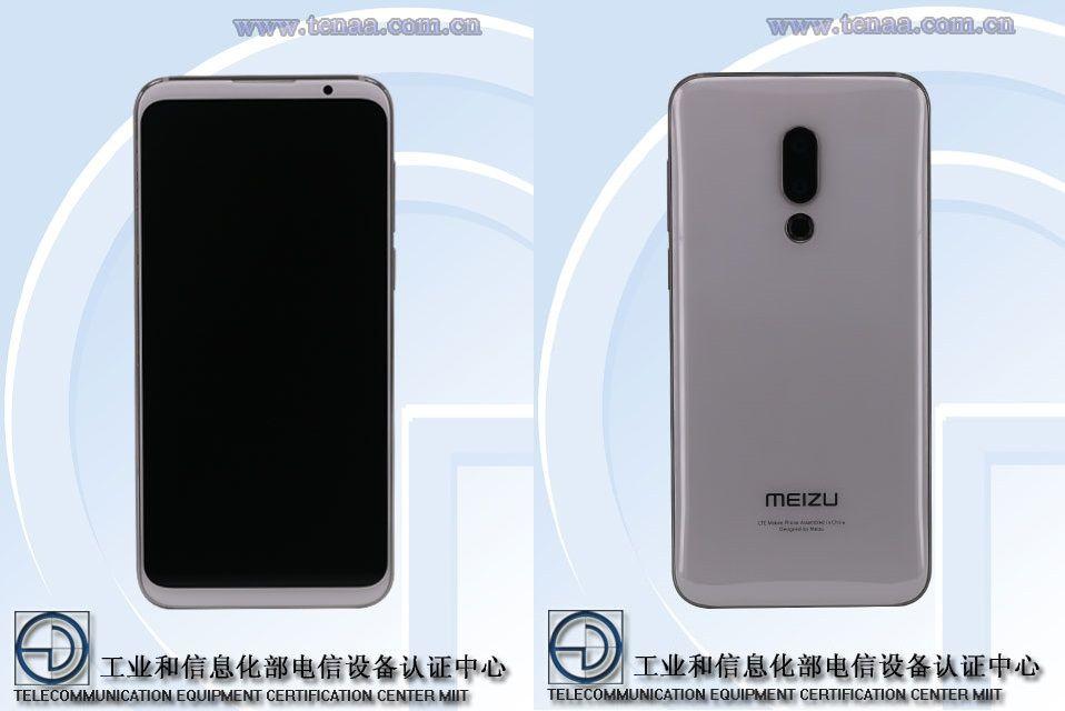 RAM 8GBモデルのMeizu 16thがGeekbenchに登場